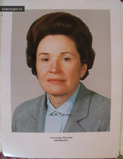 Фотопортреты членов и кандидатов в члены ПОЛИТБЮРО ЦК КПСС. 1988 г.