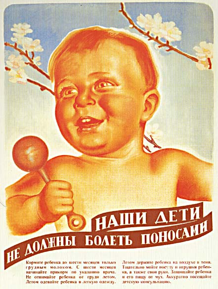 http://www.bosonogoe.ru/uploads/images/2/38d28024bc.jpg