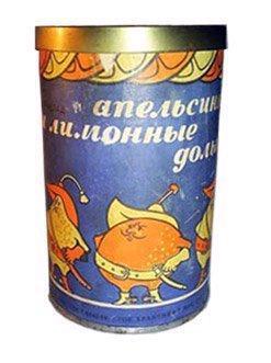 Советские лимонные дольки