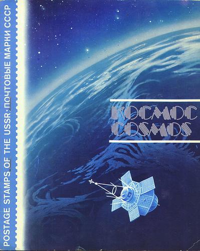 Обложеа альбома марок Космос