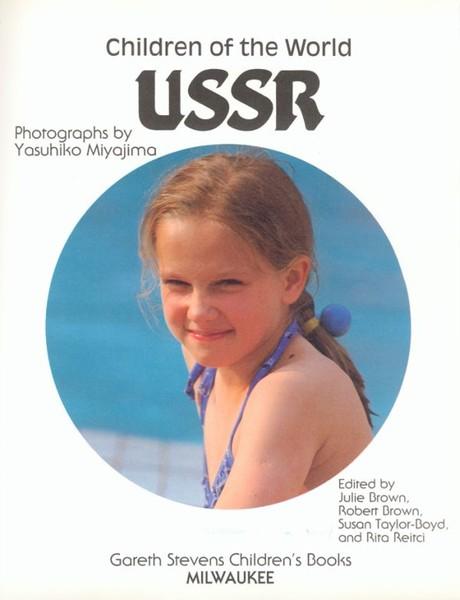 Детство в СССР (28 фото)