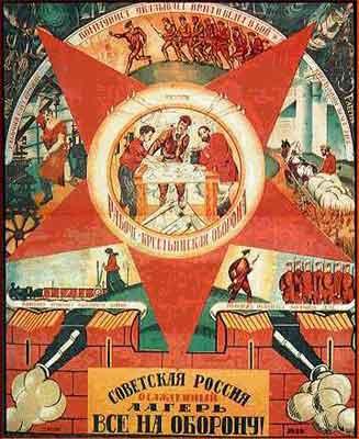 Плакат: Религия.