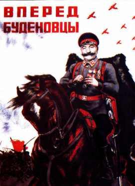 23 февраля День Советской Армии