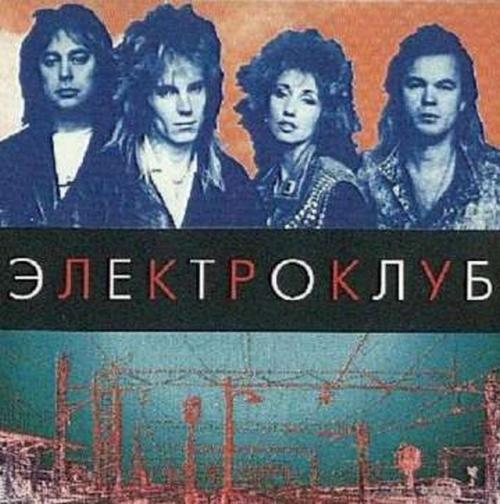 Пластинки времен СССР (83 фото)