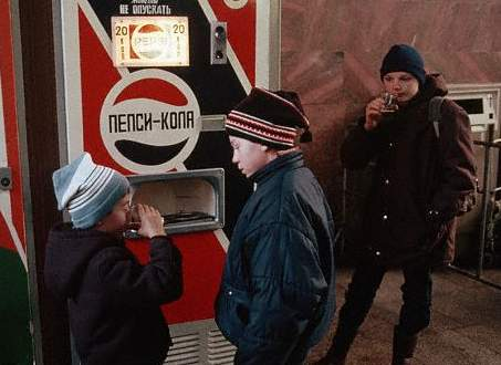 Первый МакДональдс в СССР фото