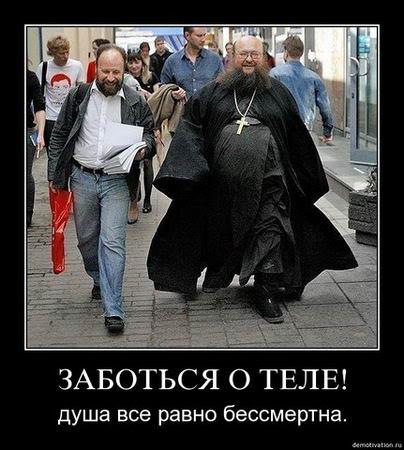 http://www.bosonogoe.ru/uploads/images/e/9/a/3/1/fe00ce5f68.jpg