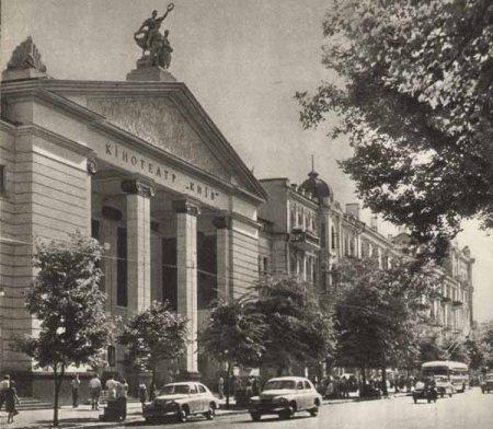 СССР 50-е годы фото (54 фотографии)